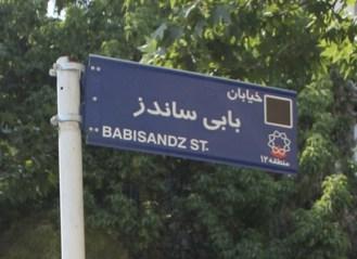 Tehran_Streets1