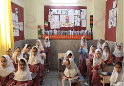 iran_school_1