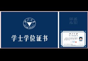 china_degree_2